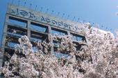 Jet日本語學校外觀
